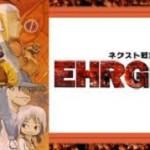 ネクスト戦記EHRGEIZ 【概要・あらすじ・主題歌・登場人物・声優】
