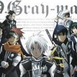 D.Gray-man 【概要・あらすじ・主題歌・登場人物・声優】