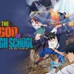 THE GOD OF HIGH SCHOOL ゴッド・オブ・ハイスクール 【概要・あらすじ・主題歌・登場人物・声優】