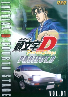 Initial D Fourth Stage 4
