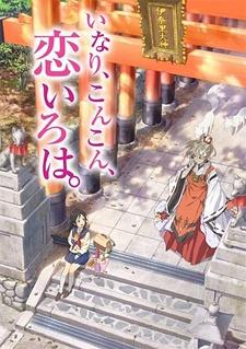 Inari, Konkon, Koi Iroha. 6