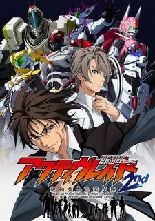 Active Raid: Kidou Kyoushuushitsu Dai Hachi Gakari 2nd 2