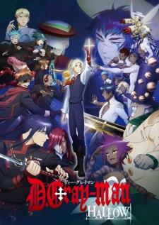 D.Gray-man Hallow 11