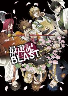 Saiyuuki Reload Blast 31