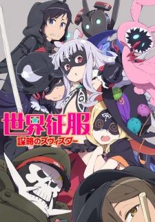 Sekai Seifuku: Bouryaku no Zvezda 20
