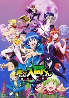 Mairimashita! Iruma-kun 2nd Season 1