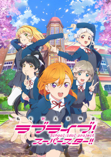 Love Live! Superstar!! 13