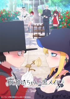 Shinigami Bocchan to Kuro Maid 1