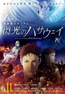 Mobile Suit Gundam: Hathaway's Flash 1