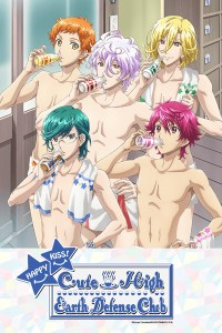 Cute High Earth Defense Club - saison 3