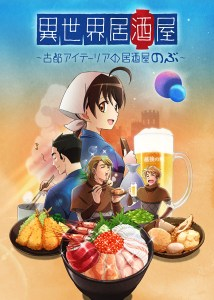 Isekai Izakaya Japanese Food From Another World