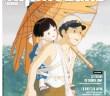 Couverture AnimeLand #222