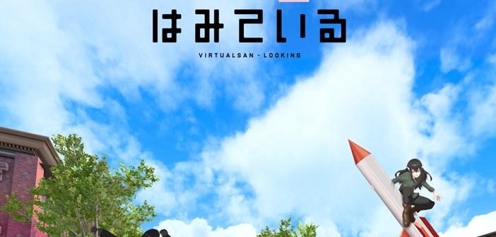 Virtualsan-Looking