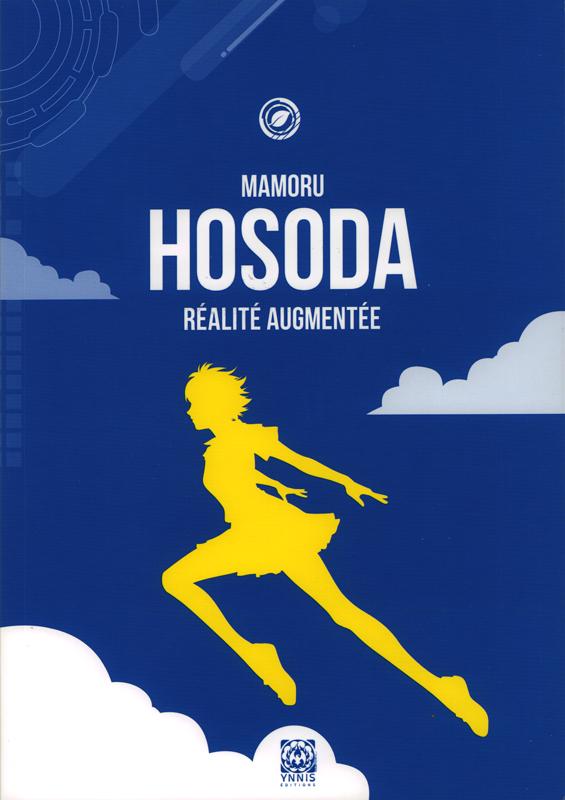 Mook Mamoru Hosoda