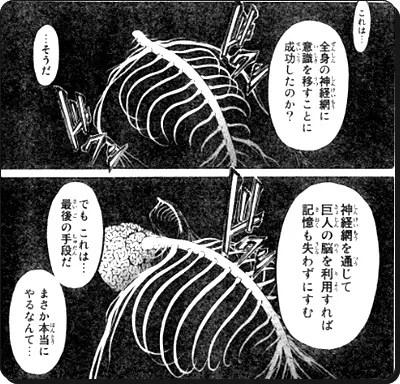2016-02-08_030440