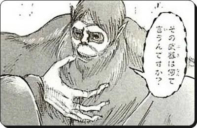 「進撃の巨人 ジーク」の画像検索結果