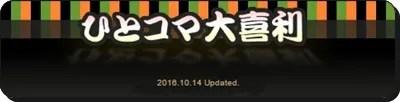 2016-10-25_183315