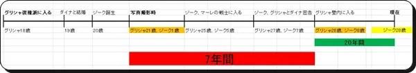 2017-01-21_042050