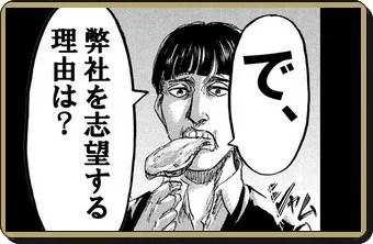 2017-03-24_060540