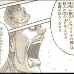 【進撃の巨人】ネタバレ110話考察!ジークの道と座標から地鳴らし実験を検証!