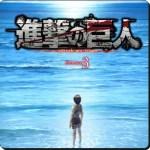【進撃の巨人】アニメ3期後半は2019年4月より放送開始!新ビジュアルも!
