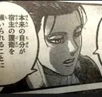 【進撃の巨人】ネタバレ112話考察!ミカサの頭痛はアッカーマンの抵抗か検証!