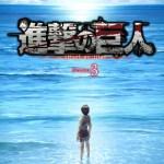 【進撃の巨人】アニメseason3のPart.2は2019年4月28日(日)24時10分よりより放送開始!