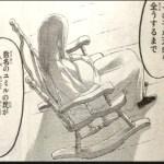 【進撃の巨人】ネタバレ116話考察!ヒストリア巨人化は必要ない?エルディア安楽死計画を検証!