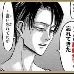 【進撃の巨人】for auスマートパス「ひとコマ劇場」9月優秀作品の発表!