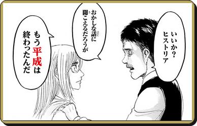 2020-01-25_052113