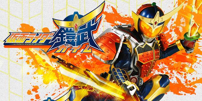 Trailer promocional de Kamen Rider Gaim!