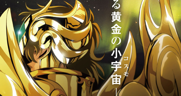 Saint Seiya: Soul of Gold é Anunciado!