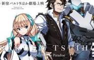 Rakuen Tsuihou | Confira o novo trailer