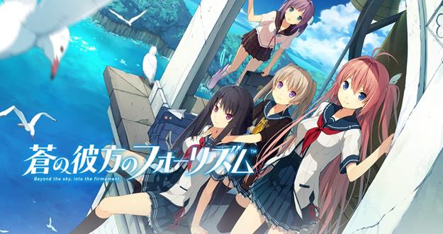 Ao no Kanata | Game ganha anime!