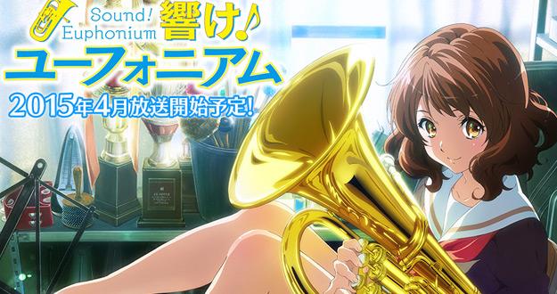 Hibike! Euphonium - Novo anime ganha trailer!