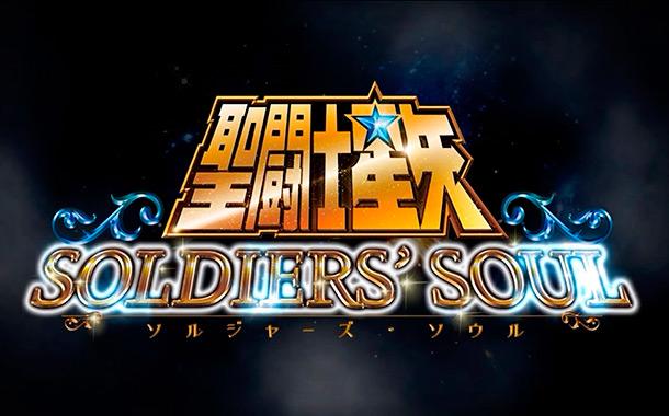 Saint Seiya: Soldiers Soul – Jogo receberá dublagem PTBR!