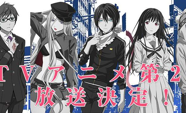 Noragami - Segunda temporada ganha teaser!