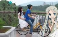 AnoHana - Trailer do live-action!