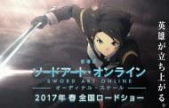 Sword Art Online Ordinal Scale ganha trailer
