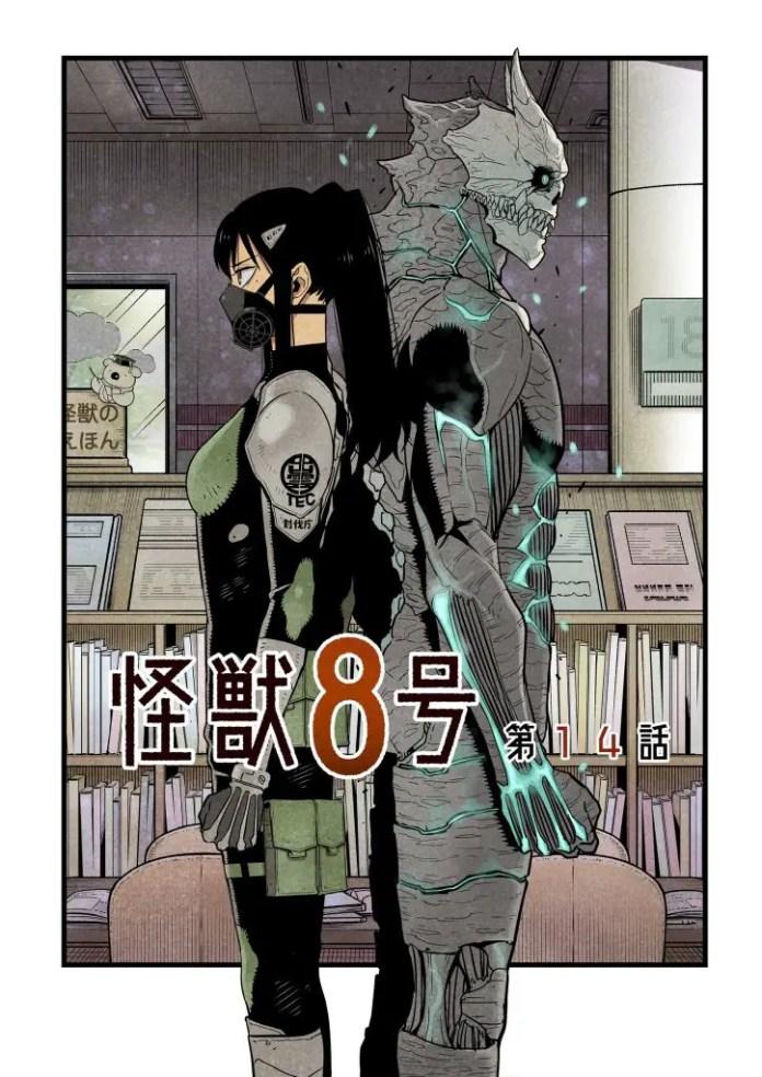 Kaiju No. 8 Chapter 15 updates