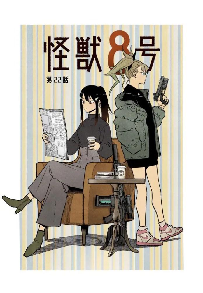 Illustration Kaiju No. 8 drawn by Naoya Matsumoto