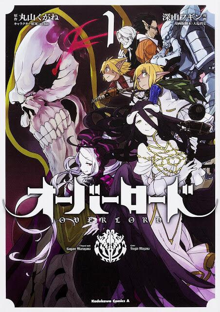 manga overlord volume 1