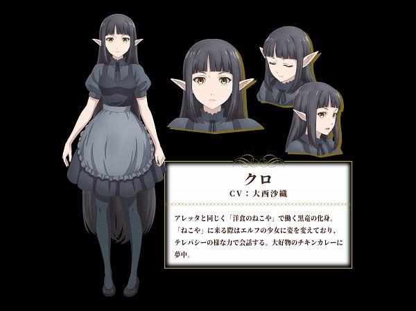 Anime Isekai Shokudou Season 2 Chara
