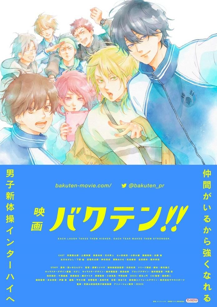 Anime Bakuten!! Movie Visual