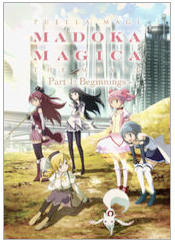 Puella Magi Madoka Magica the Movie Beginnings