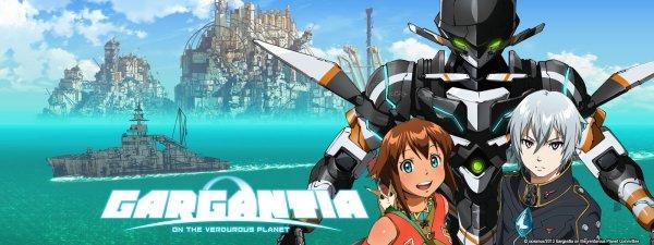 Gargantia on the Verdurous Planet Banner