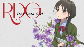 Red Data Girl