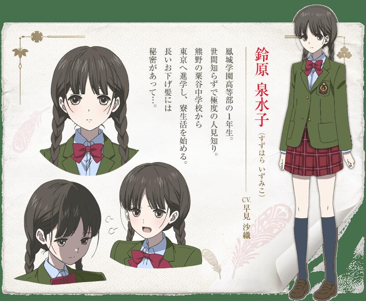 岸田メルさんのキャラクターデザインがカワイイ「RDG レッドデータガール」をアニメを見始めたおっさんが見てみた!【感想・レビュー・評価★★★☆☆】 #RDG #レッドデータガール