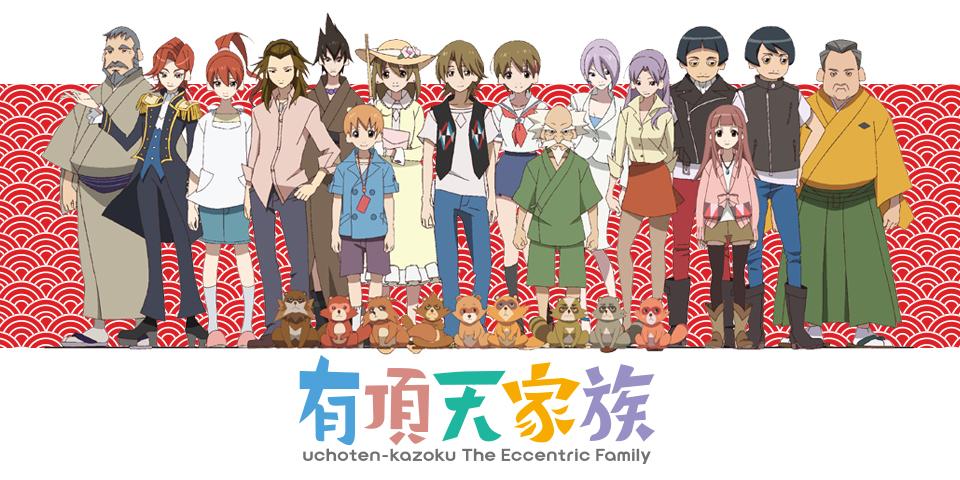 「有頂天家族」をアニメを見始めたおっさんが見てみた!【感想・レビュー・評価★★★★★】#有頂天家族
