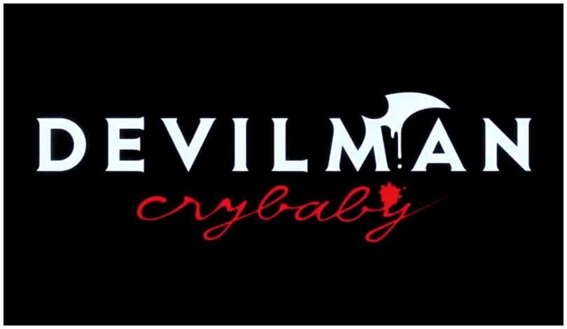 【凄まじい】「DEVILMAN crybaby(デビルマン クライベイビー)」をアニメを見始めたおっさんが見てみた!【評価・レビュー・感想★★★★☆】 #DEVILMAN #crybaby #デビルマン #クライベイビー 【オススメ】ホラー アニメの高評価で人気のアニメ特集!面白い・良いアニメ探している人必見!